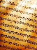 Постер, плакат: Фоновой музыки Людвиг ван Бетховен Соната №3