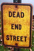 Постер, плакат: Знак Dead End улица