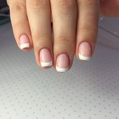 French Manicure On The Nails. French Manicure Design. Manicure Gel Nail Polish poster