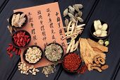 stock photo of ginseng  - Traditional chinese herbal medicine selection with mandarin calligraphy - JPG