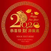 2020 Happy Chinese New Year Of Rat And Gold Ingot. Chinese Translation : Money And Treasures Will Be poster