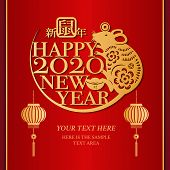 2020 Happy Chinese New Year Of Rat Lantern And Gold Ingot. Chinese Translation : New Year And Rat poster