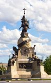 image of christopher columbus  - Christopher Columbus monument in the center of Valladolid - JPG