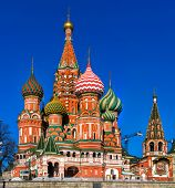 picture of cupola  - Cupola of the St Basil Cathedral - JPG
