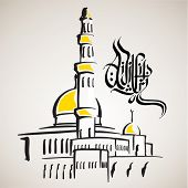 pic of jawi  - Vector Illustration of Mosque Translation of Malay Text - JPG
