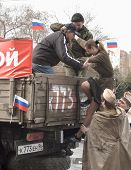 stock photo of parade  - Tyumen - JPG