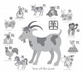 picture of grayscale  - Chinese New Year of the Goat 2015 with Twelve Zodiacs with Chinese Text Seal in Circle Grayscale Vector Illustration - JPG