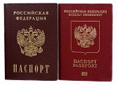 pic of passport cover  - Russian passports on a white background - JPG