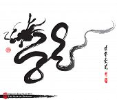 stock photo of dragon  - Vector Chinese New Year Calligraphy for the Year of Dragon - JPG