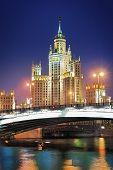 Постер, плакат: Москва Сталин высотка на Котельнической набережной