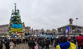 Rally For European Integration In The Center Of Kiev