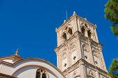 foto of larnaca  - The Holy Cross Church - JPG