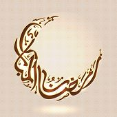 picture of crescent-shaped  - Arabic Islamic calligraphy of text Ramadan Kareem in crescent moon shape on abstract brown background - JPG