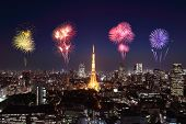 foto of minato  - Fireworks celebrating over Tokyo cityscape at night Japan - JPG