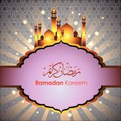 foto of ramadan calligraphy  - Ramadan greetings in Arabic script - JPG