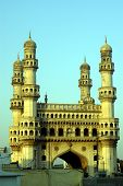 picture of charminar  - Charminar building on a fine summer evening - JPG