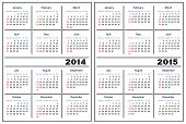stock photo of calendar 2014  - Template of a calendar of white color - JPG