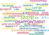 picture of disappointed  - Background concept wordcloud multilanguage international many language illustration of disappointment - JPG