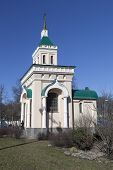 picture of chapels  - Chapel recreated the project NE Efimov and consecrated in the name of St - JPG