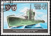 Russian Submarine Stamp