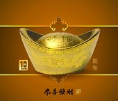 picture of prosperity  - Vector Realistic Ingot - JPG