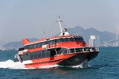 foto of hydrofoil  - Jetfoil ferry ship at Victoria Harbour in Hong Kong - JPG