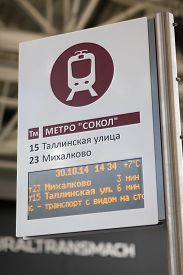 pic of tram  - vehicle information display on the tram routes - JPG