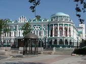 pic of ekaterinburg  - Sevastyanov house in the center of Ekaterinburg Ural Russia - JPG