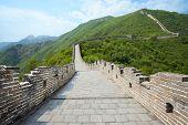 pic of qin dynasty  - The Great Wall of China at Mutianyu - JPG