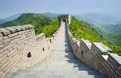image of qin dynasty  - Great Wall of China at Mutianyu  - JPG