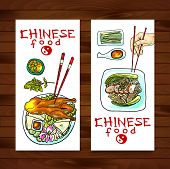 stock photo of chinese menu  - beautiful hand - JPG