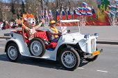 foto of parade  - Tyumen - JPG