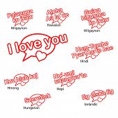 image of hmong  - word i love you in different languages love concept - JPG