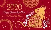 Chinese New Year 2020 Print Template. The Year Of The Mouse Or Rat. Vector Ornate Papercut Silhouett poster