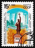 Postage Stamp Russia 1990 Statue Of Stefan Iii The Great