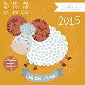 image of chinese zodiac animals  - Cute Chinese zodiac sign  - JPG
