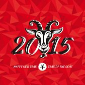 image of chinese zodiac  - Chinese new year greeting card with goat vector illustration - JPG