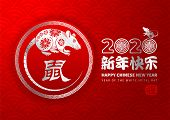 Vector Luxury Festive Greeting Card For Chinese New Year 2020 With Stylized Rat, Zodiac Symbol Of 20 poster