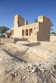 Historic Barzan Tower In Doha