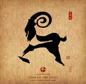 foto of blessed  - Chinese calligraphy for Year of the goat 2015 - JPG