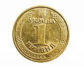 Постер, плакат: Украинские деньги