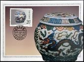 CHINA - CIRCA 1991: A stamp printed in China shows five coloured jar of ming dynasty circa 1991