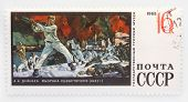 UKRAINE - CIRCA 1968: A stamp printed in The USSR shows image of a russian soldiers fighting in Seva