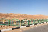 stock photo of emirates  - Moreeb dune in Liwa Oasis area Emirate of Abu Dhabi United Arab Emirates - JPG