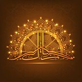 image of eid al adha  - Creative floral design with glowing lights and arabic calligraphy text Eid Mubarak on seamless brown background for islamic festival celebration - JPG