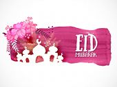 image of eid al adha  - Creative illustration of Mosque on paint stroke with pink flowers on white background for muslim community festival - JPG