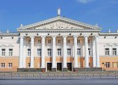 stock photo of vinnitsa  - Opera Theatre Building in Vinnitsa - JPG