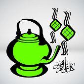 image of jawi  - Vector Illustration of Muslim Kettle and Ketupat Translation of Jawi Text - JPG