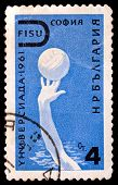 Bulgaria Stamp, Summer Universiade 1961