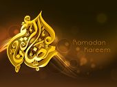 picture of muslim  - Arabic islamic calligraphy of golden text Ramadan Kareem on shiny brown waves background for holy month of muslim community Ramadan Kareem - JPG